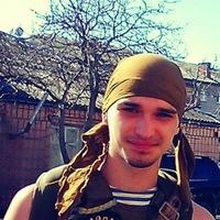 Богдан Борис