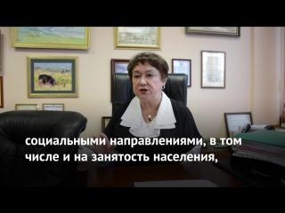 Заместитель председателя Комитета по бюджету и налогам отвечает на вопрос подписчиков