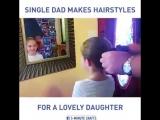 Папа делает прическу доченьке