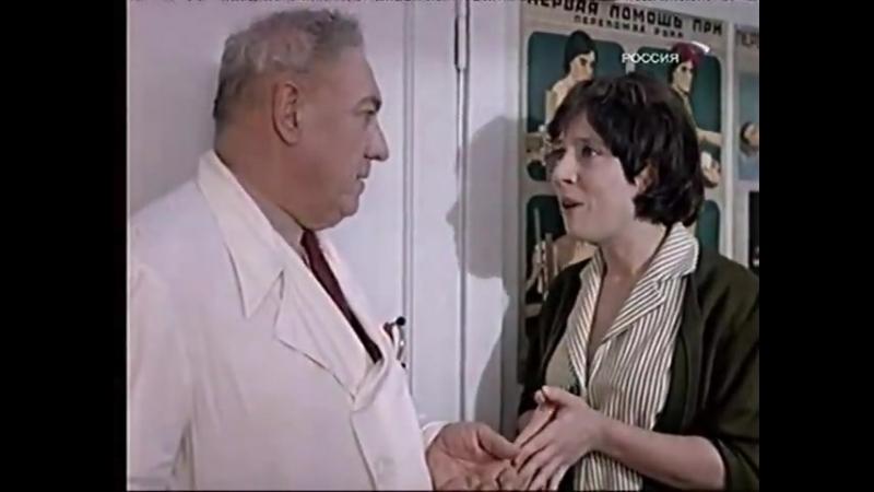 1967 сатирический киножурнал Фитиль миниатюра Проблема