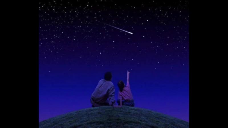 Алексей Садков - С неба упала звезда