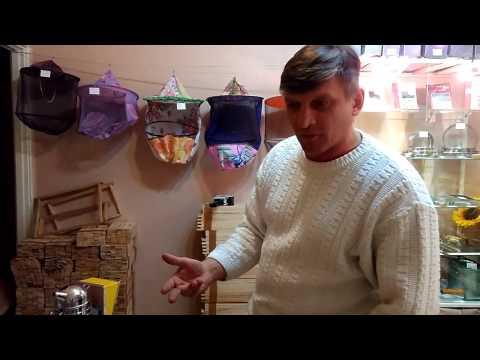 ПЧЕЛОИНВЕНТАРЬ- ДЫМАРЬ- СТАМЕСКА - МАСКА - ( ОБЗОР ) Секреты начинающим пчеловодам от А до Я