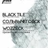 Wozzeck, Сольвычегодск (Москва), Black Tile (FI)