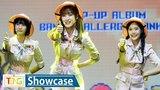 [풀영상] OH MY GIRL(오마이걸) BANANA ALLERGY MONKEY Showcase 현장 (BANHANA, 바나나 알러지 원숭이, It Is Said, 하더라)
