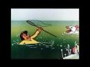 Эх, вздыхали рыбаки - песня из мультфильма Веселая карусель №28