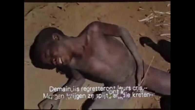 Массовое обрезание в Африке. Дикие племена