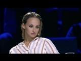 «Биле, Казахстан» с Алисой Доценко