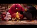 Школа управления своим гневом 2.Отрывок из мультфильма Angry Birds в кино.