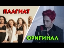 ПЛАГИАТ РУССКОЙ ГРУППОЙ НА ПЕСНЮ B.A.P! K-POP КОНЦЕРТ В РОССИИ! | ARI RANG