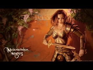 Игра легенда Neverwinter Nights