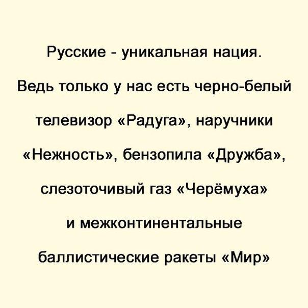 Фото №456248607 со страницы Вадима Курбатова
