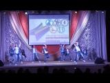 Space Friends. Танец Open Kids. На конкурсе Хореографическая олимпиада 22.04.18 (г. Серпухов) Лауреаты I степени!!!