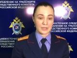 Дарья Немцева