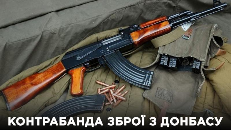 Контрабанда зброї в Європу: за що судять француза Муто в Україні