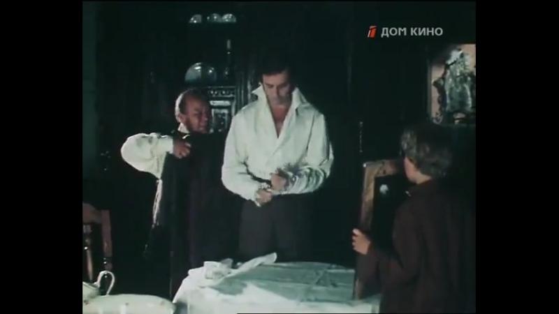 Гамлет Щигровского Уезда (Валерий Рубинчик, 1975)