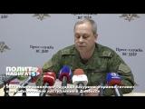 Экстренное заявление Эдуарда Басурина_ Украина готовит полномасштабное наступлен