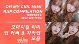OH MY GIRL Mimi Rap Cover &amp Self Written Rap Compilation