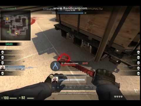 Losefag - 1 vs 4 clutch lucky double kill (MM LEM)