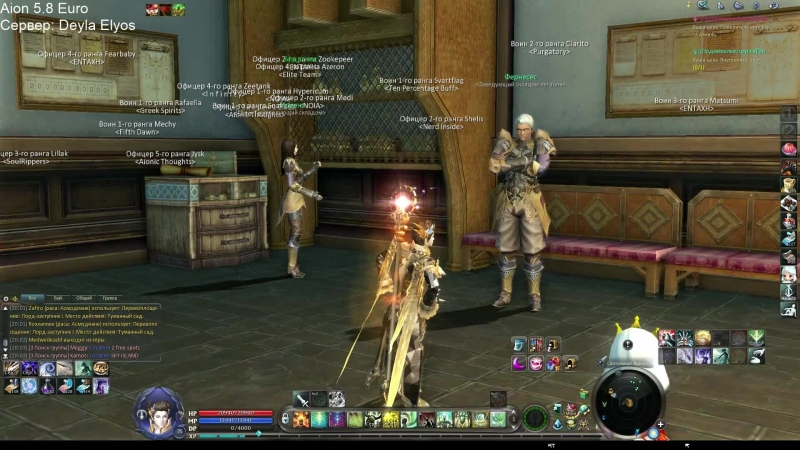 Aion ЕU I Gunner and Cleric DPS