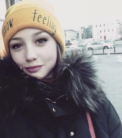Катя Старшова, Москва
