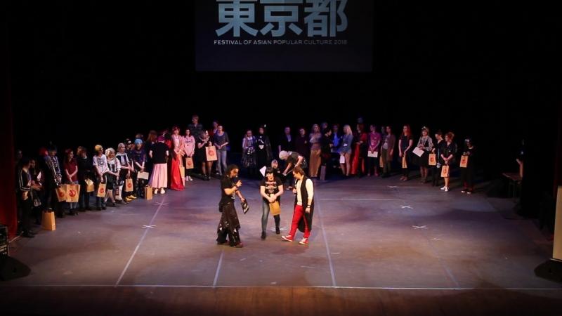 Награждение и окончание часть 2 FAP 2018 Festival of Asian Popular culture