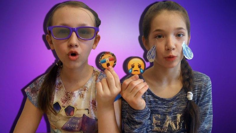 Челлендж ФИШКИ ЧИПИКАО ЭМОДЖИ в Реальной Жизни Challenge Chips Chipicao Emoji in real life