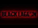 Пираты «Черной лагуны» - опенинг Русские титры