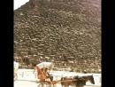 Эль Гиза, пирамида Хеопса