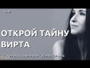 В контакте с вампиром Ирина Булкина