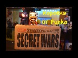 Коробочка от Funko! Marvel Collector Corps: SECRET WARS!
