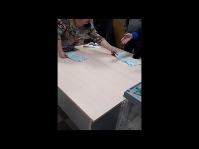 Комиссия отгоняет наблюдателей (чпсг) при подсчете голосов. Выборы президента 2018