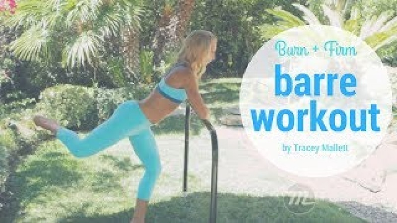 Burn Firm at the Barre with Tracey Mallett