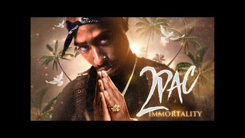 2Pac - Raise Up (2018) | Tupac Dissing Jay Z, Dr. Dre and Bad Boy