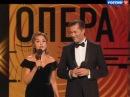 Большая опера - 2017 пятый сезон . 2-ой выпуск