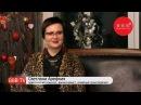 HAPPY PEOPLE: Светлана Арефния - психолог, психотерапевт, гештальт терапевт, физиогном