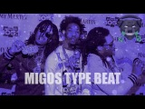 Migos Type Beat - CANDY (Prod. by Ted Dillan)