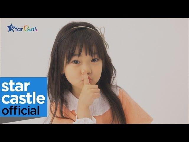 주 스타캐슬커뮤니케이션즈 키즈플래닛 PR TV CF 2017 Ver