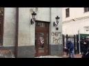 Бійці ОУН Коханівського напали на офіс Россотруднічєства у Києві