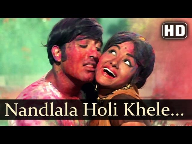 Holi Khele Nandlal (HD) - Mastana Songs - Vinod Khanna - Padmini - Mukesh - Mohd Rafi - Asha Bhosle
