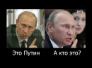 двойник Путина на рыбалке