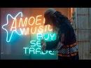 Offset Metro Boomin - Ric Flair Drip ft. Nemesis in Berkeley California | YAK x Finger Circus