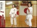 Basic Shotokan JKA-Vol1