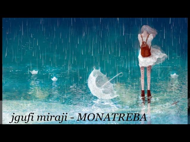 Jgufi miraji - monatreba \ ჯგუფი მირაჟი - მონატრება ♥-ℒℴѵℯ-♫♫ ახ4304