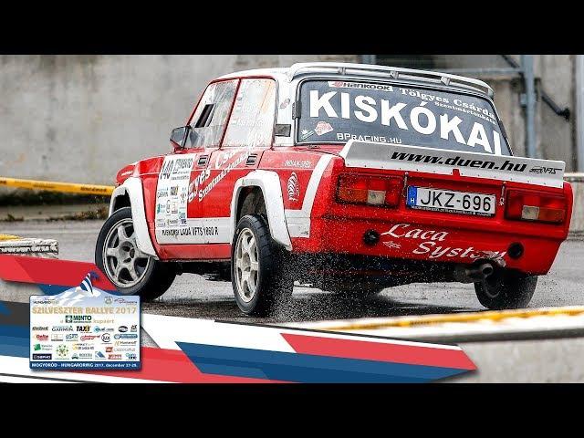 Kókai-Kiss Szilveszter Rallye 2017| Versenyzői film