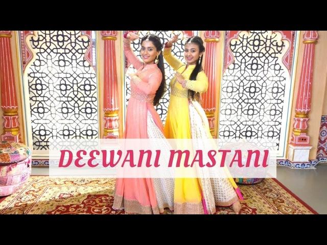 Deewani Mastani I Bajirao Mastani I Team Naach Choreography