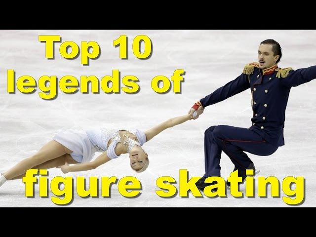 Top 10 legends of figure skatingТоп 10 легенд фигурного катания