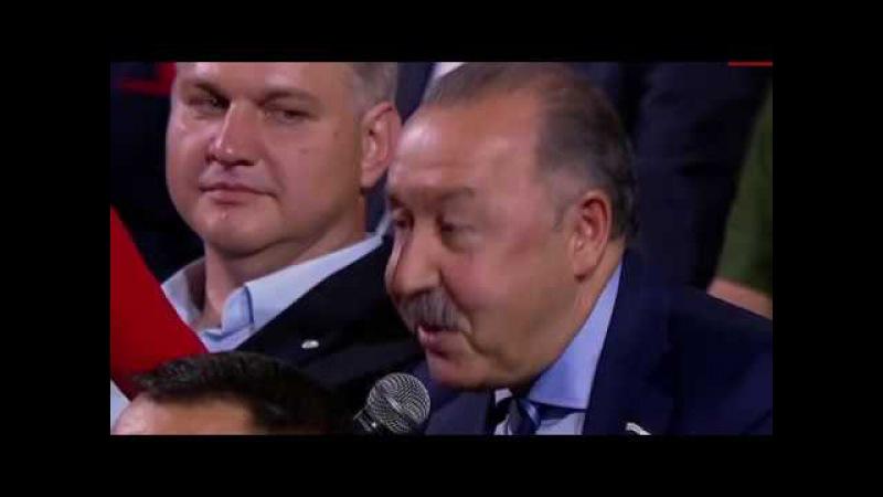 Газзаев Путину рот свой закрой