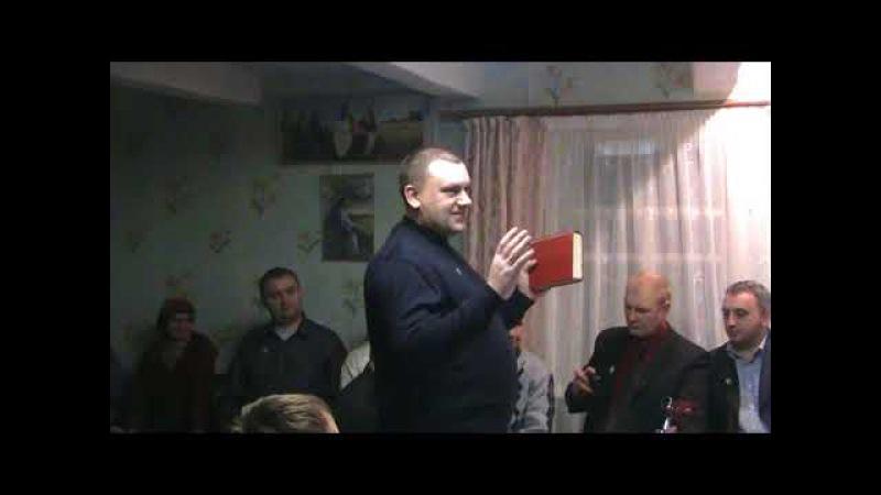 Беседа Украина 24.12.2009 ()