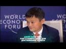 Джек Ма о том, как ставить цели для достижения успеха