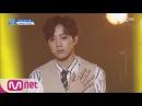 PRODUCE 101 season2 [단독/직캠] 일대일아이컨택ㅣ라이관린 - 국민의 아들 ♬NEVER @콘셉트 평가 17